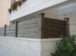 дървена ограда по поръчка 3107-3190