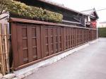 дървена ограда 3114-3190