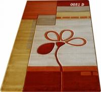 Машинни килими в правоъгълна форма 100/200см