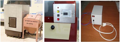 Водогрейни котли на пелети - 92 kW