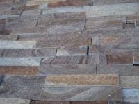 Каменни плочи от гнайс за облицовки