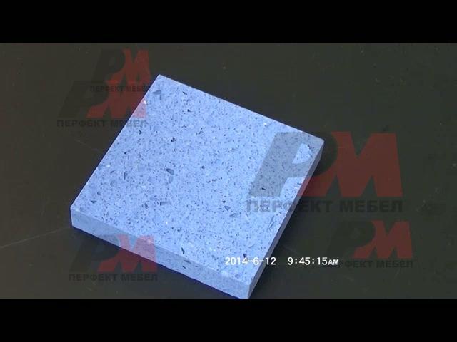 Технически камък за тоалетни за открити пространства